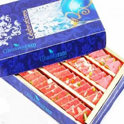 Sugarfree Strawberry Katli
