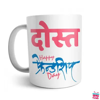 Friendship Day Dost Mug