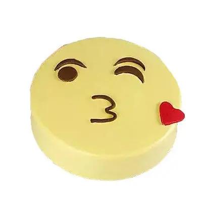Kiss Emoji Cream Cake
