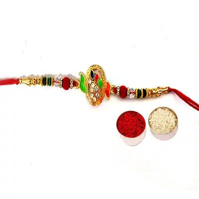 Red Pearl Rakhi