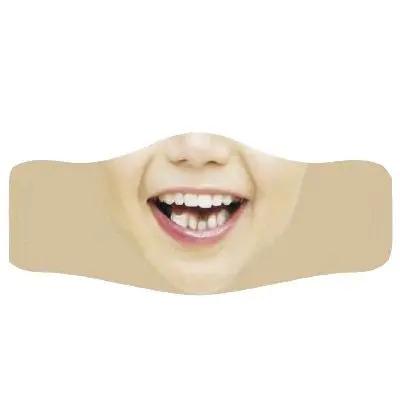 Smiling Face Mask for Men