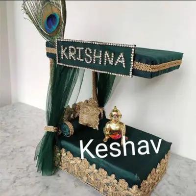 Kanha Ji Bed