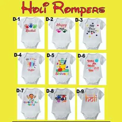 Holi Special Gift for Kids