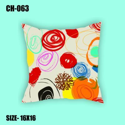 Multi Color Cushion Set